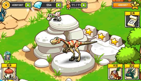 《恐龙神奇宝贝》领养攻略初级恐龙的报酬参数