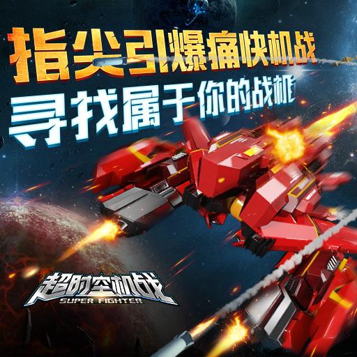 话题女王张馨予现身 疑将代言《超时空机战》
