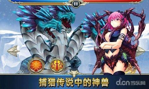暗黑魔兽截图0