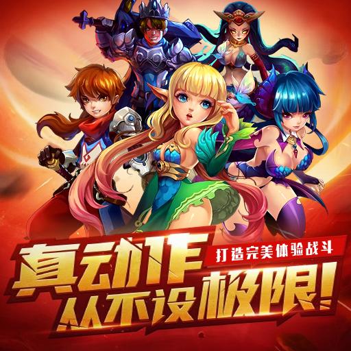 《魔龙勇士》10月27号10点首发活动汹涌而至