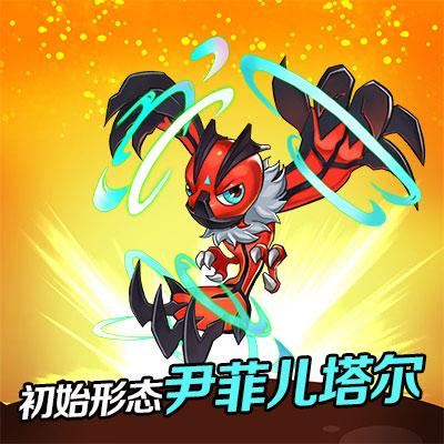 《宠物小精灵xy》限时精灵尹菲儿塔尔来啦!