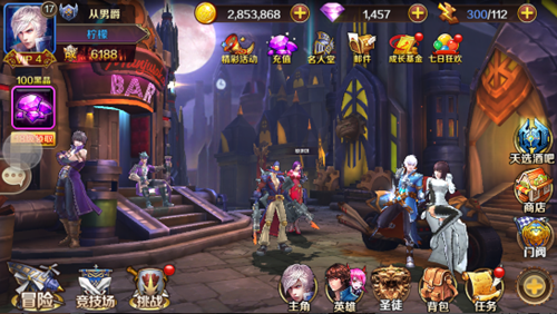 《血色纪元》平民玩家新手必看攻略