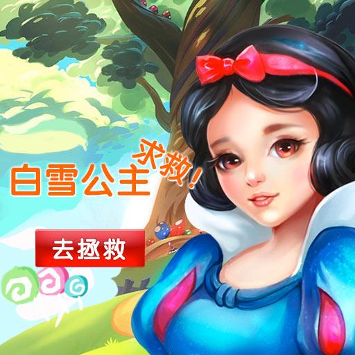 """《天使童话online》资料片""""天使降临""""公告"""