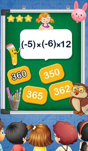 数学智力题幼儿游戏介绍