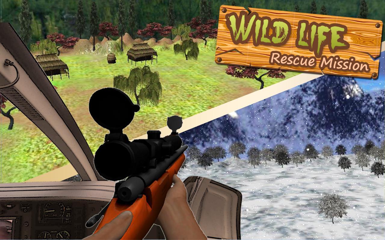 野生动物救援任务游戏介绍