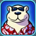 北极熊保龄球