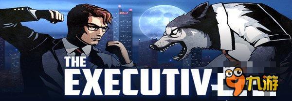穿着西装打野狼《The Executive》12月3日上架