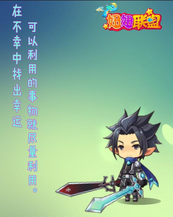 《妞妞联盟》角色介绍-《刀剑神域》桐谷和人