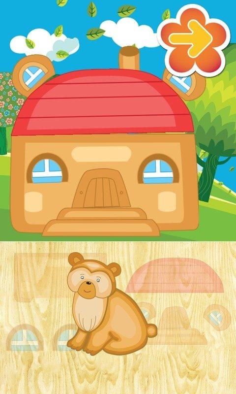 动画拼图房子动物电脑版