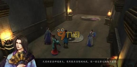 侠客风云传DLC天王归来天王线攻略 线夜叉存档破解