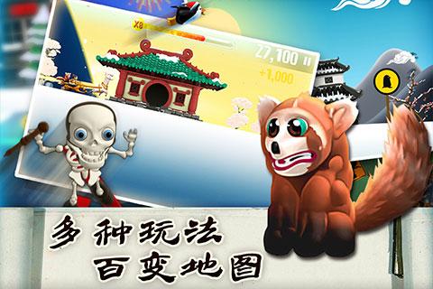 滑雪大冒险中国风图1