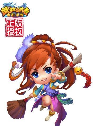 《武林外传电影手游》原画 重回十年前七侠镇