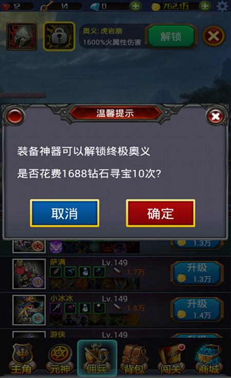 新开1.76复古传奇游戏截图5