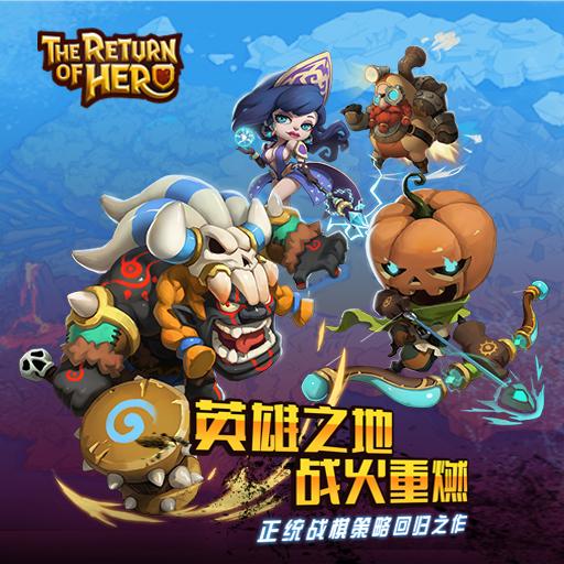 《英雄无敌手游版》12月23日11点首度上线