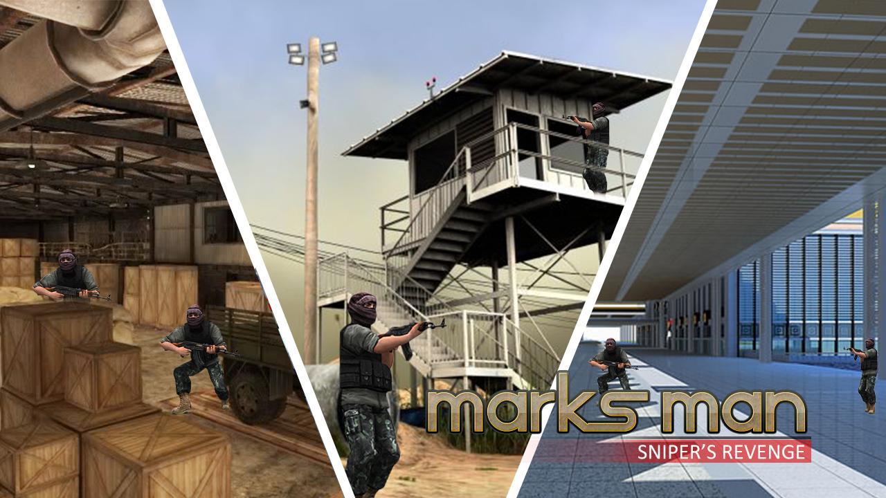 刺客3D狙击手免费游戏好玩吗?刺客3D狙击手