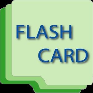 flashcard攻略秘籍