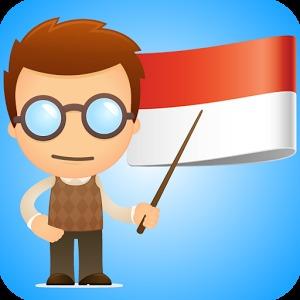 印度尼西亚语语法加速器