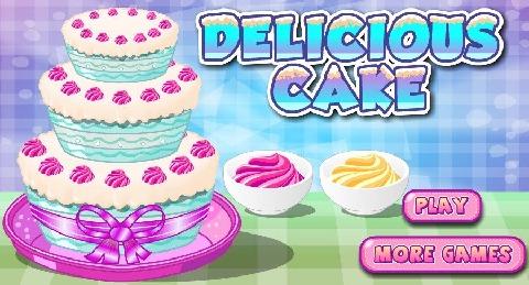 装我们的美味蛋糕