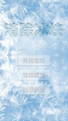 背景 壁纸 风景 设计 矢量 矢量图 素材 天空 桌面 225_400