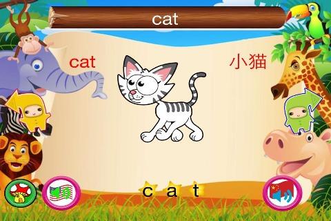 儿童英语单词电脑版