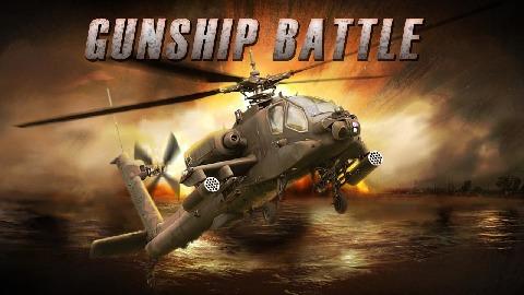 从直升飞机到炮舰,再到油田基地的建设