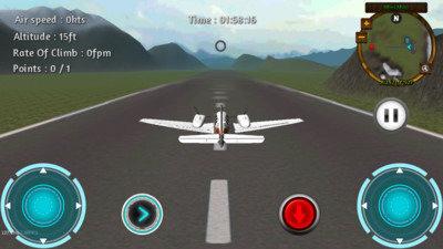 虚拟3d模拟航班游戏截图