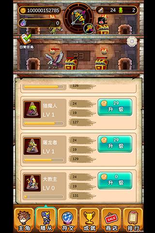 恶魔塔传说下载_安卓手机单机电脑破解版游戏攻略