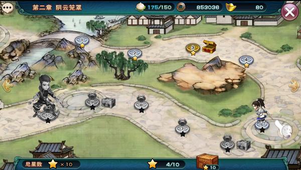 《武神赵子龙》攻略 新手快速升级技巧说明