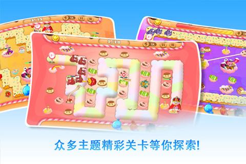 吃货围城精美游戏截图高清壁纸02