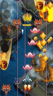 超级飞机大战2014电脑版