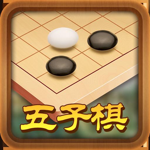 五子棋途游版