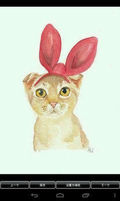 超萌绘画小动物