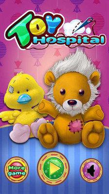 可爱的玩具是宝宝的珍宝