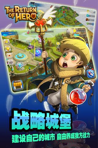 英雄無敵手遊版電腦版下載官網 安卓iOS模擬器輔助下載地址