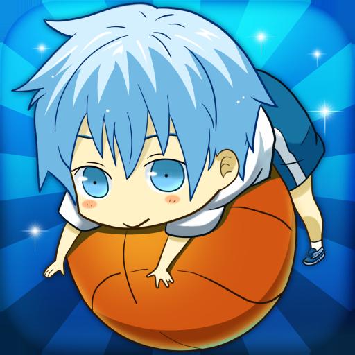 黑子的篮球app游戏