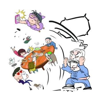 动漫 卡通 漫画 设计 矢量 矢量图 素材 头像 362_359