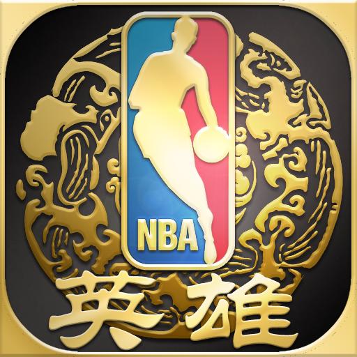 NBA英雄(九游版)