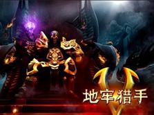 动作RPG新游《地牢猎手5》游戏背景介绍故事曝光
