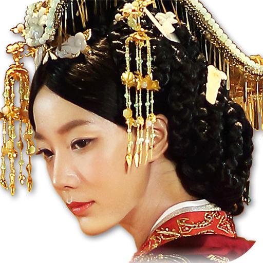 卫子夫(九游版)