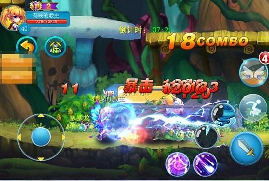 《热血冒险岛》3月18日限号测试预下载开放