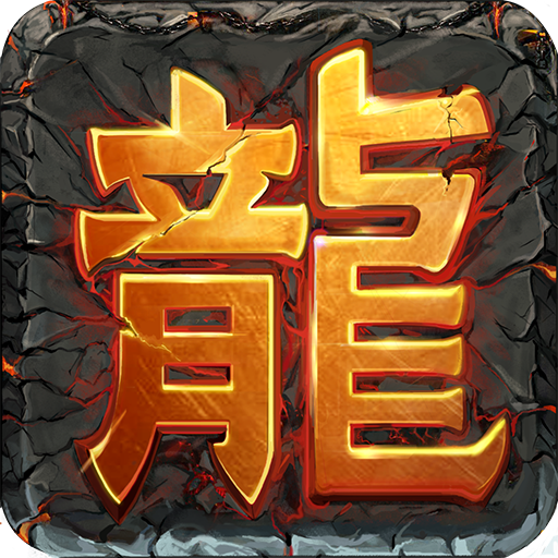 怒斩轩辕2