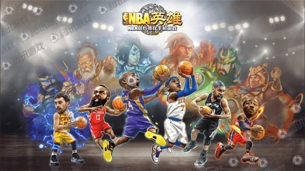 篮球赛海报q版