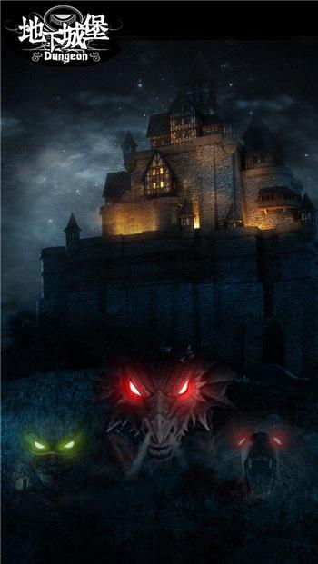 暗黑风游戏崛起 《地下城堡》成新秀