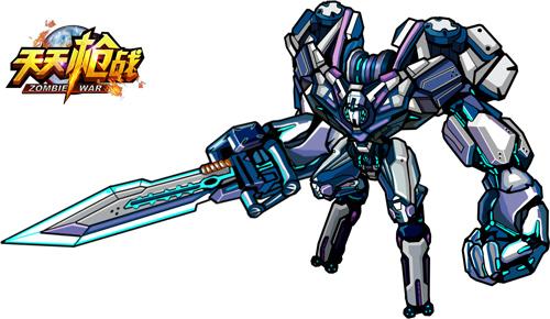 机械boss!《天天枪战》欧美科幻风图片