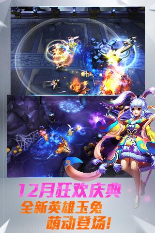 乱斗西游2(九游版)