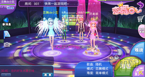 幼交同���/y�a��-yol_女生节玩《恋舞ol》!女生都爱的音乐舞蹈手游