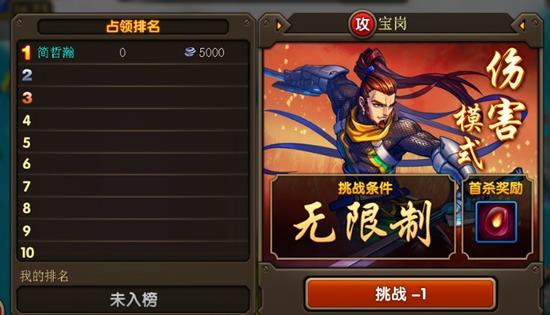 岛屿系统_炫斗三国志_九游手机游戏