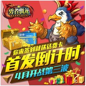 九游版部落冲突