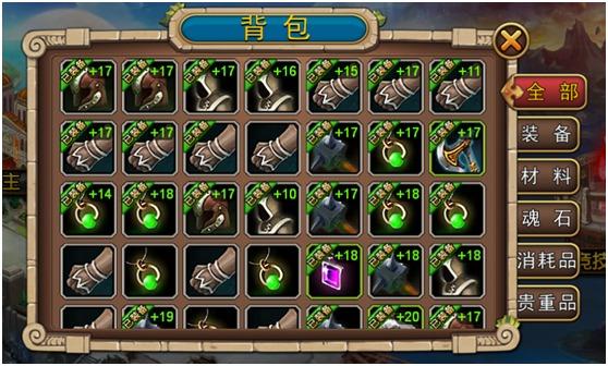 游戏攻略 新手篇 《全民天天斗》背包系统  在游戏界面中右侧背包按钮