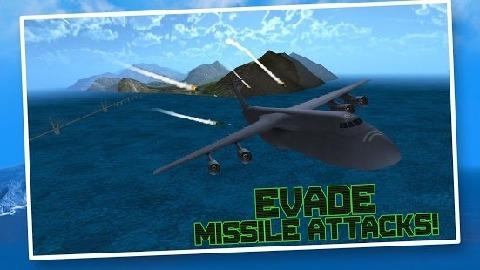 战争飞机模拟_截图1